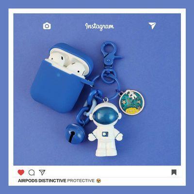 宇航员airpods保护套创意个性太空人苹果无线蓝牙耳机硅胶收纳盒