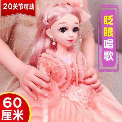 女孩儿童0-2-4-6岁厘米一芭比三娃娃五岁说话单个玩具60公主衣服