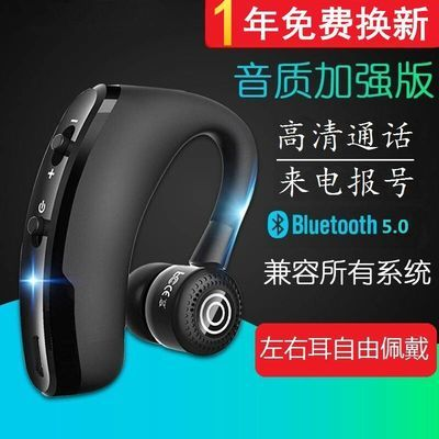 舒适佩戴vivoZ5i蓝牙耳机无线接听电话U3通用运动智能降噪Y3s商务