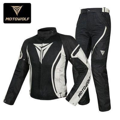 摩多狼骑行服男女摩托车骑行防摔拉力服机车骑士装备上衣裤子套装