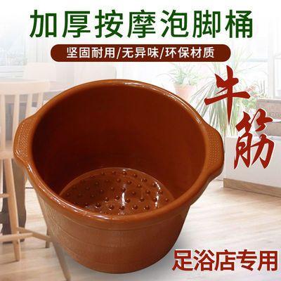 59617/足疗足浴专用泡脚盆洗脚塑料桶家用按摩泡脚盆牛筋材质塑料合成桶