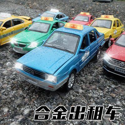 仿真合金儿童语音出租车玩具模型男孩上海大众的士金属小汽车礼物