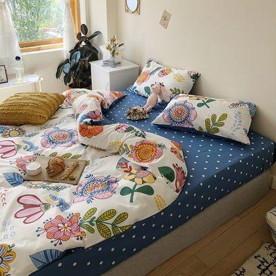 水星家纺专柜全棉小花ins风清新手绘床上四件套纯棉1.5m1.8粉色少