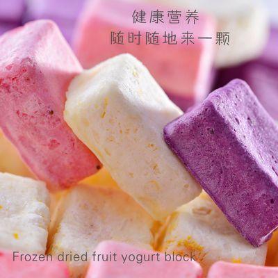 冻干酸奶块草莓水果酸奶果粒块干吃大包固体儿童零食早餐代餐饱腹