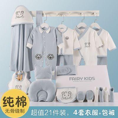 婴儿衣服新生儿刚出生纯棉套装0-3到6个月夏季春秋冬宝宝用品礼盒