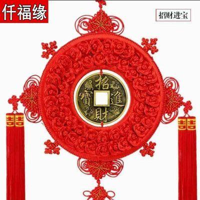 中国结客厅挂件大号铜钱开光镇宅招财辟邪小号玄关背景墙装饰挂饰