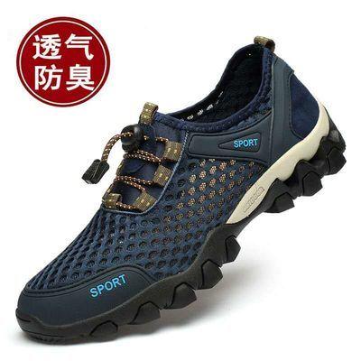 男鞋夏季透气凉鞋运动休闲鞋网鞋防臭防滑耐磨户外登山旅游鞋