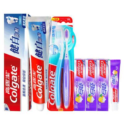 清仓高露洁劲因子牙膏套装清新口气亮白美白去渍去黄6支装