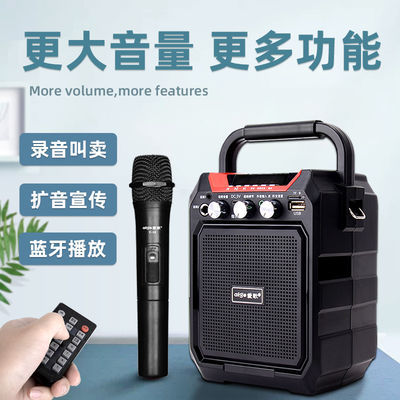 爱歌S15无线蓝牙户外广场舞音箱大音量便携插U盘重低音炮K歌音响