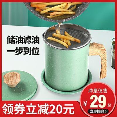 304不锈钢油壶家用过滤油瓶盖防漏厨房大容量储油罐厨房用品油桶