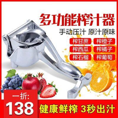 奥美龙实力派榨汁机极速原味榨汁鲜榨美味营养不流失携带方便随时