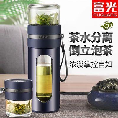 富光双层玻璃杯茶水分离泡茶杯水杯男便携防摔泡茶师过滤塑玻杯子