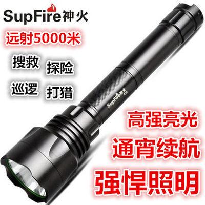 神火E10强光手电筒多功能可充电高续航家用户外超亮LED远射王