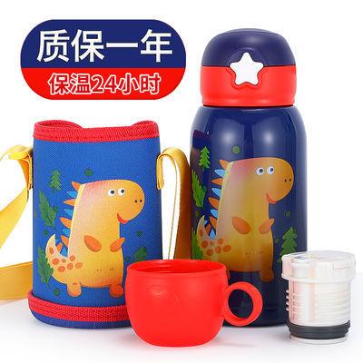 儿童保温杯带吸管两用水壶男女学生幼儿园宝宝防摔不锈钢卡通水杯
