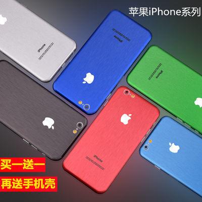 iPhone11背膜7p彩膜xsmax全包X后膜苹果11pro贴膜8手机6splus贴纸