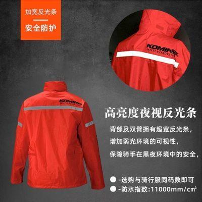 日本KOMINE摩托车骑行雨衣雨裤套装分体防水男防暴雨服外卖RK-543