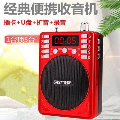收音机播放器老人小音响可充电多功能插卡迷你扩音器随身听收录机