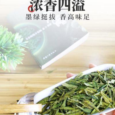 龙井村 店铺回头客过千 古法制茶2020年新茶 西湖直销 茶叶绿茶龙