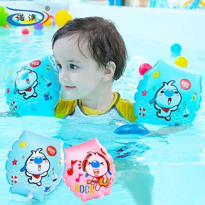 诺澳新款加厚游泳圈手臂圈水袖儿童游泳装备宝宝加厚浮圈浮漂圈
