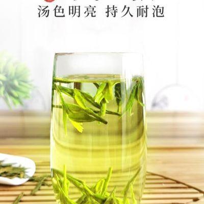 店铺回头客过千 好评率100%古法制茶2020年新茶 西湖龙井村直销