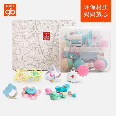 74177/好孩子gb 婴儿玩具新生儿牙胶益智宝宝手摇铃3-6-12安抚玩偶