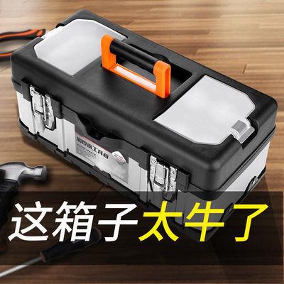 工具箱多功能大号手提式五金电工车载家用维修塑料不锈钢小收纳盒