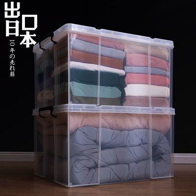 正品汉诺威凡高透明收纳箱特大号衣服被子储物箱书籍整理箱子加厚