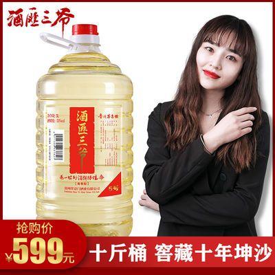 酒三爷贵州粮食酱香型白酒散高粱原浆陈年窖藏坤沙老酒十斤桶装