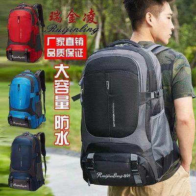 旅行包男超大容量双肩包女户外登山包轻便防水旅游背包行李大背包