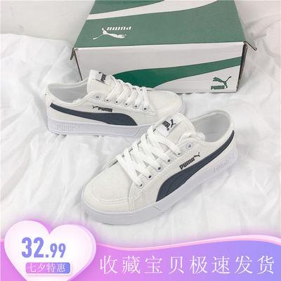 2020新款帆布鞋夏季白粉白黑板鞋男女经典款休闲运动原宿风小白鞋