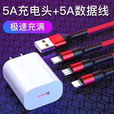 14977/超级快充适用华为mate20小米nova5/P30P/P40/荣耀10快充40W充电器