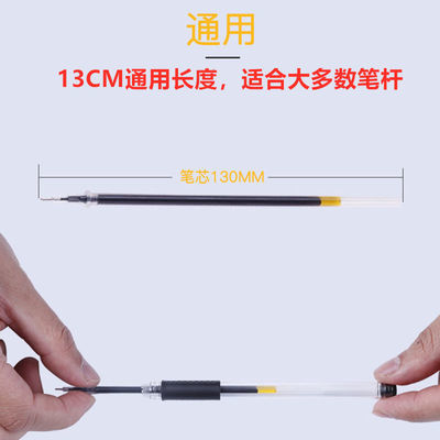 笔芯十二星座黑0.5mm中性笔全针管子弹头蓝色红色0.38学生用办公
