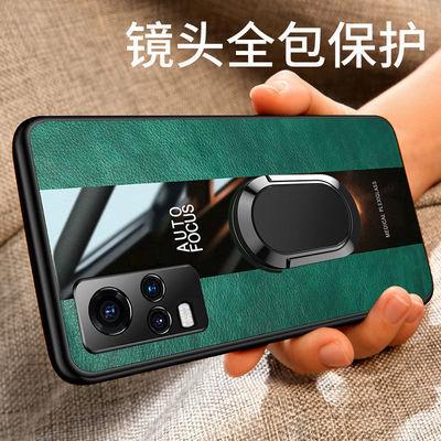 vivos7手机壳x50pro保护套x50全包镜头x50pro+软硅胶5g防摔超薄皮【10月4日发完】