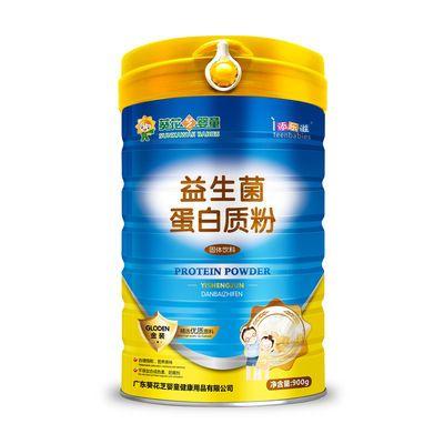 滋补营养葵花芝婴童益生菌蛋白质粉中老年青少年营养粉免疫力