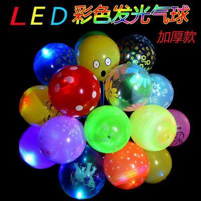 七彩闪光LED透明卡通气球发光气球地推地摊微商引流扫码礼品气球