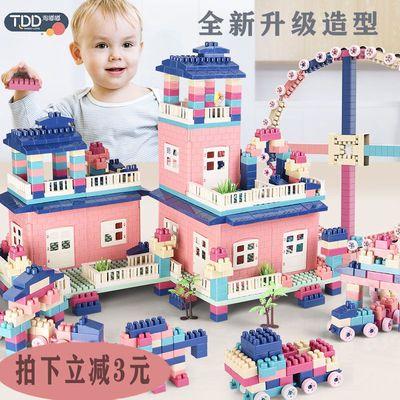 儿童场景颗粒别墅拼插组合积木宝宝益智拼装3-6周岁1-2男女孩玩具