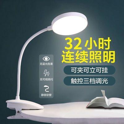 台灯护眼学习USB小夜灯充电式学生卧室房间宿舍床头节能LED迷你灯
