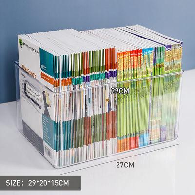 书箱收纳箱装书本整理神器绘本儿童学生教室书籍透明储物盒牛津树