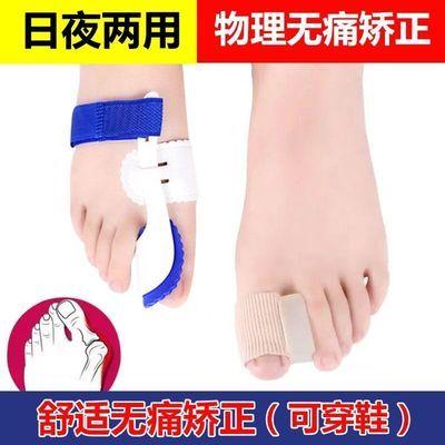 大脚趾拇指拇外翻矫正器重叠大脚骨纠正分趾器可穿鞋男女士日夜用