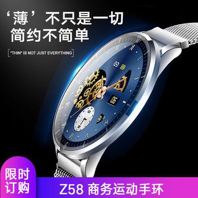 商务Z58全圆触智能手表多表盘监测血压心率睡眠防水多功能手环批
