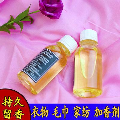 水溶性香精空气清新剂家用卧室内香薰加香持久厕所卫生间除臭精油