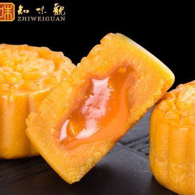 知味观月饼 十年老店 浓郁奶香知味观月饼杭州特产流心奶黄网红零