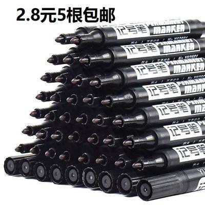 记号笔不可擦记号笔大头笔快递物流笔勾线笔700黑色大头笔