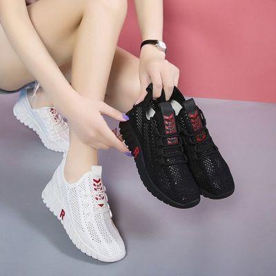 新款网鞋女鞋春夏秋透气运动鞋韩版百搭休闲软底女单鞋妈妈跑步鞋