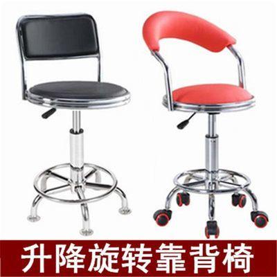 工作舒适吧台椅带靠背酒吧椅家用转椅升降椅滑轮椅子手机店高脚椅