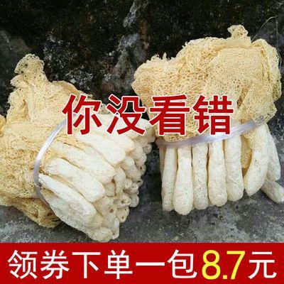 吉美味无裙竹荪干货实惠农家特产竹笙新鲜菌菇50g/100g/250g