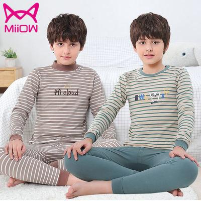 猫人儿童秋衣秋裤纯棉男童内衣套装中大童两件套棉毛衫男孩子睡衣