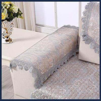 沙发巾靠背巾扶手巾欧式套罩防滑四季通用蕾丝沙发垫简约现代盖布