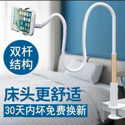 懒人架手机支架床头桌面通用平板支架iPad夹子直播追剧看电视支架