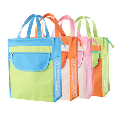手提袋中小学生补习袋书袋补课包大容量男女儿童美术袋书包收纳袋